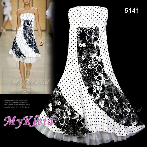 Летнее хлопковое платье.  Очень женственное.  Цвет: черно-белый.
